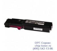 Картридж пурпурный Xerox WorkCentre 6605 совместимый