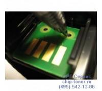 Чип голубого картриджа Xerox Phaser 7500