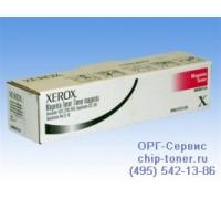 Картридж пурпурный Xerox DC 2240 / 3535  WCP 32 / 40 ,оригинальный