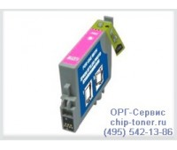 Картридж светло-пурпурный Epson T0486 совместимый