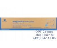 Тонер-картридж голубой Konica Minolta Magicolor 8650DN ,оригинальный