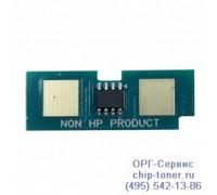 Чип черного картриджа HP Color Laserjet 3500 / 3500N / 3550 / 3700