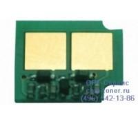 Чип пурпурного картриджа HP Color LaserJet CP4005