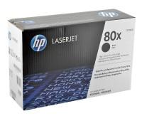 Картридж черный увеличенной емкости HP LaserJet Pro 400 M401 / Pro 400 MFP M425 ,оригинальный