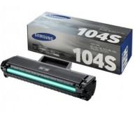 Картридж лазерный Samsung ML-1660 / 1665 / 1667 SCX-3200 / 3205 / 3207 / 3205W оригинальный