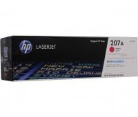 Картридж W2213A пурпурный для HP Color LaserJet Pro M255dw / M282nw MFP / M283fdn MFP / M283fdw MFP оригинальный