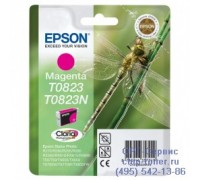 Картридж пурпурный Epson T0823 ,оригинальный