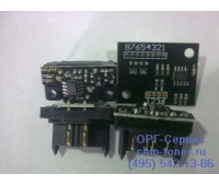 Чип желтого фотобарабана Develop Ineo + 451/550/650