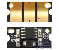Чип желтого картриджа Konica Minolta bizhub C452 / C552 / C652,  совместимый