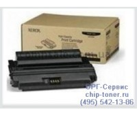 Картридж повышенного обьема Xerox Phaser 3420 / 3425 оригинальный