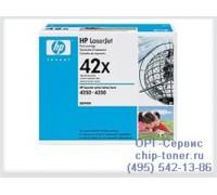 Картридж черный повышенной емкости HP LaserJet 4250, 4250n, 4250tn, 4250dtn, 4250dtnsl, 4350, 4350n, 4350tn, 4350dtn, 4350dtnsl,оригинальный